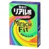 Японские латексные презервативы Sagami Miracle Fit, 5 шт. Арт. 020997