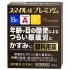 Японские глазные капли LION SMILE 40 Premium, 15 мл. Арт. 186502