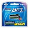 Сменные кассеты Feather F-System MR3 Neo с тройным лезвием (9 штук) Арт. 252100