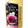 Кондиционер для белья LION Aroma Rich Juliette с ароматом ванили и жасмина, сменная упаковка, 1210 мл. Арт. 263135