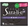 Ежедневные гигиенические прокладки Sarasaty-Unscented, без запаха, 72 шт. Арт. 03884